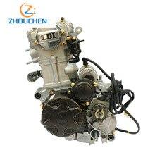 Реверсивный двигатель от производителя для мотоцикла, аксессуары для Модификации ATV, пляжный автомобиль Longxin cb250, с водяным охлаждением, 4+ 1, прямые продажи