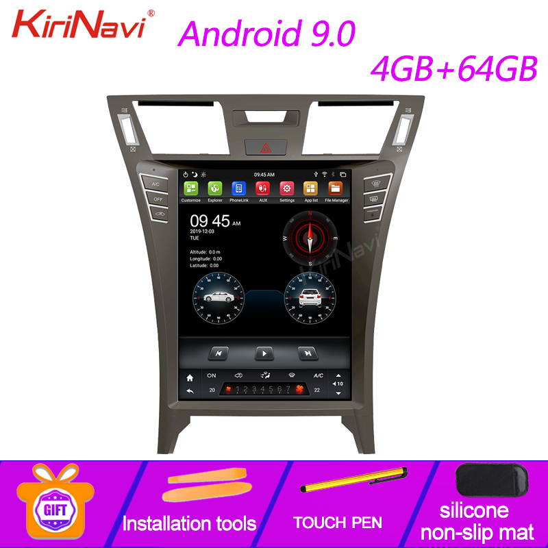 KiriNavi 12.1 Vertical Screen Tesla Style Android 9.0 For Lexus LS460 LS450 Auto GPS Navigation Car Multimedia Player 2007-2009 image