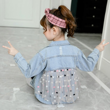 Girls Lace Denim Jacket Children Clothing spring Autumn Baby Clothes Outerwear Jean Jackets for boys kids coat Clothing недорого