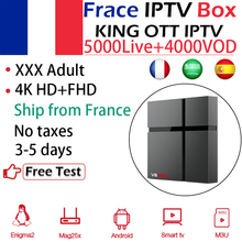 Wechip V8 Max Android 8,1 tv Box+ IPTV, французский арабский король Отт взрослый 4G64G MP2 2,4G+ 5G Wifi BT медиаплеер 4K телеприставка
