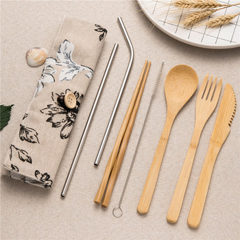 7/8/10pcs/set Reusable Bamboo Wooden Cutlery Set Fork Eco-Friendly Cutting Bag Office Worker Cooking Kitchen Tool Dinnerware Set 5