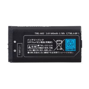 OSTENT High Quality 840mAh 3.7V Rechargeable Battery Pack Replacement for Nintendo NDSi
