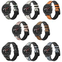 Genuine Leather Watchband Wrist Strap for AMAZFIT GTR 42MM/47MM Smart Watch