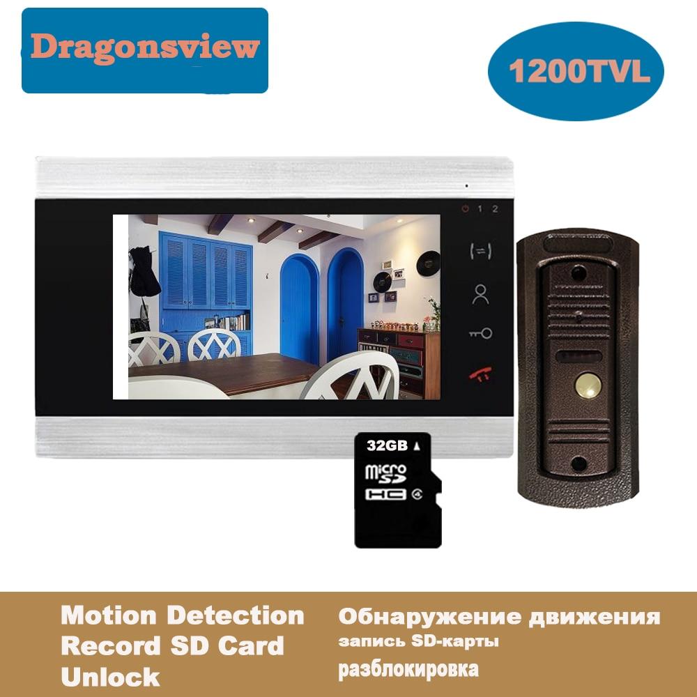 Dragonsview 7 Inch Video Door Phone Video Intercom System  With Record Function Outdoor Doorbell Camera 1200TVL Waterproof
