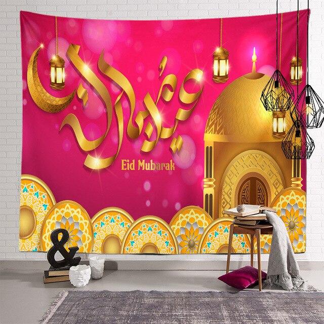 Ramadan Wall Hanging Tapestry 5