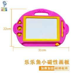 Kolorowa tablica magnetyczna duże rozmiary dzieci WordPad edukacyjne wczesne dzieciństwo zabawka na