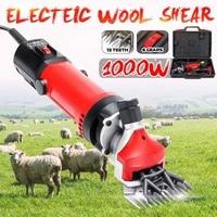 1000W 220V Electric Sheep Pet Hair Clipper Shearing Kit Shear Wool Cut Goat Pet Animal Shearing Supplies Farm Cut Machine