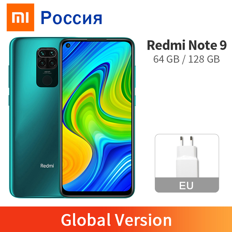 Глобальная версия Xiaomi Redmi Note 9, 3 Гб оперативной памяти, 64 ГБ/4 ГБ 128 ГБ памяти, Процессор MTK Helio G85 48MP Quad Camera 5020 мА/ч, 6,53