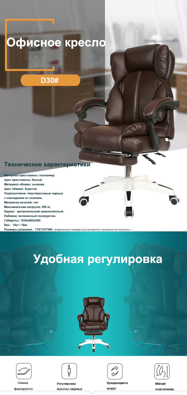 материал обивки полиуретан