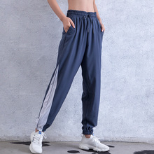 Fashionable Women Casual Loose Fitness Pants Contrast Color Stitching Quick-drying Pants Breathable Pants Casual Harem Pants contrast stitches trumpet pants