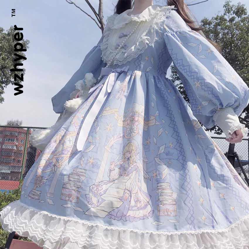 Gothic Lolita Dress Harajuku Street Fashion Cross Cosplay Female Dress Japanese Soft Sister Style Star Tulle Dress Cute Girl2020
