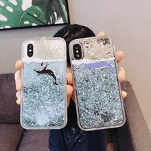 Dynamic Liquid Quicksand Phone Case For Samsung