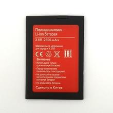 2pcs NEW Original 2500mAh BQS-5505 battery for  BQS 5505 High Quality Battery+Tracking Number
