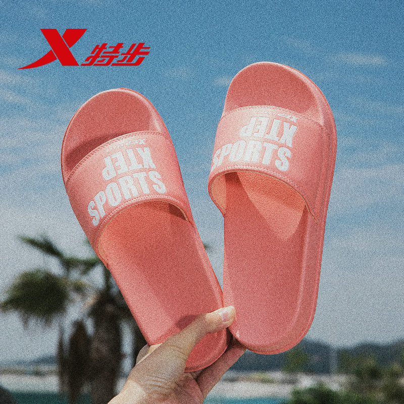 Xtep Women Slippers Casual Shoes Comfortable Breathable Fashion Lightweight Spring Summer New Lightweight Slip 881218359070