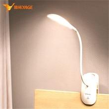 YAGE 5932 Свет книги ночного чтения света батареи 14 светодиодные настольные лампы клип свет Современный Складной светильников включают батареи