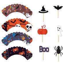 New 48Pcs Halloween Spider Witch Pumpkin Bat Design Cupcake Wrapper DIY Cake Topper Decorating Tools Decoration