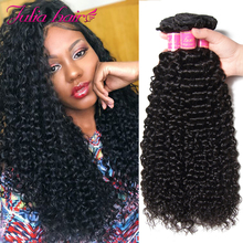 "Malaysian Curly Human Hair Bundles Natural Color 8"" 26"" Ali Julia Remy Human Hair Weave Extensions 1/3/4 Pcs Curly Hair Bundles"