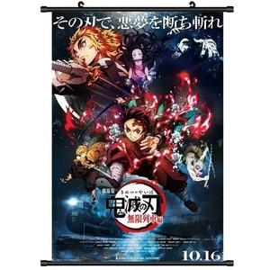 Japanese Anime Demon Slayer Paintings Poster Wall Scroll Blade Of Demon Destruction Slayer(China)