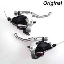 Shimano ALIVIO ST M410 3X8 24S MTB dağ bisiklet şanzıman bağlantı DIP değiştiren fren kolu anahtarı bisiklet parçaları