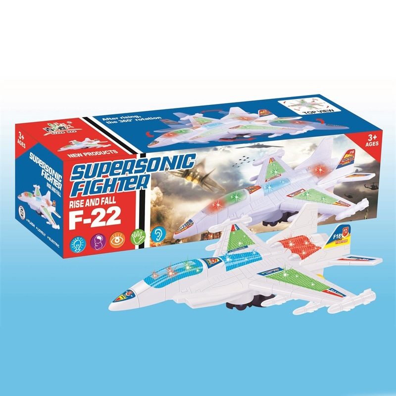 Children Creative Electric Airplane Shining Music Universal Fighter Plane Model Plane Toy Stall Hot Selling Toy