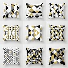 Современный минималистичный геометрический абстрактный персиковый