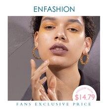 Enfashion oco hoop brincos para mulheres cor de ouro tecer grande círculo aros brincos de moda jóias por atacado pendientes e191138
