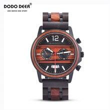 DODO geyik erkek dur izle ahşap lüks paslanmaz çelik su geçirmez erkek kuvars saatler özel oyulmuş kişilik часы мужские