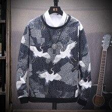 #0560 Streetear Vintage Printed Sweatshirt Men Black Blue Patchwork Hip Hop Harajuku Plus Size 5XL Spring Autumn