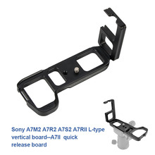 1 Pcs Tripod Head Quick Release Plate L Shape Aluminum Alloy for Sony A7M2 A7R2 A7S2 A7RII OUJ99