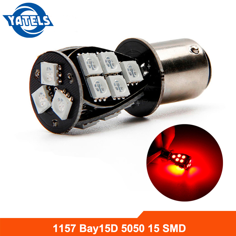 1 PCS 1157 BAY15D P21/2.5W 18SMD COB LED CANBUS Error Free Brake Tail Car Light Bulb High Power Car Auto Parking Bulb Lamp DC12V