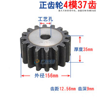 1pcs spur gear 4M37T 4 mod 37 tooth modulus 4 motor pinion transmission gear thickness 35mm 45# steel