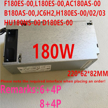 새로운 PSU Dell 3667 3668180W 전원 F180ES/AC180ES 00 L180EPS 01 AC180AS/B180AS 00 H180ES 00/02/03 HU180NS 00 D180ES 00