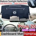 Для Toyota Prius 20 2004 2005 2006 2007 2008 2009 XW20 Противоскользящий коврик  коврик на приборную панель Зонт коврик для приборной панели автомобиля аксессуар...