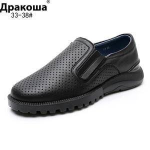 Apakowa Boys Genuine Leather Shoes New Flat Style Wedding Formal Black shoes Student Kids Casual Anti-slip School Uniform Shoes