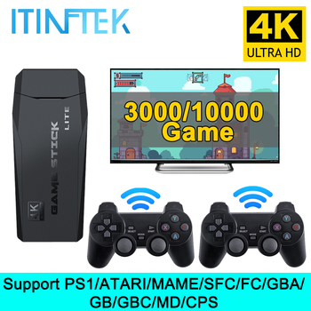ITINFTEK Wireless Video Game Console 4K HD Display on TV Projector Monitor Classic Retro 64GB 10000 Games Double Controller 1