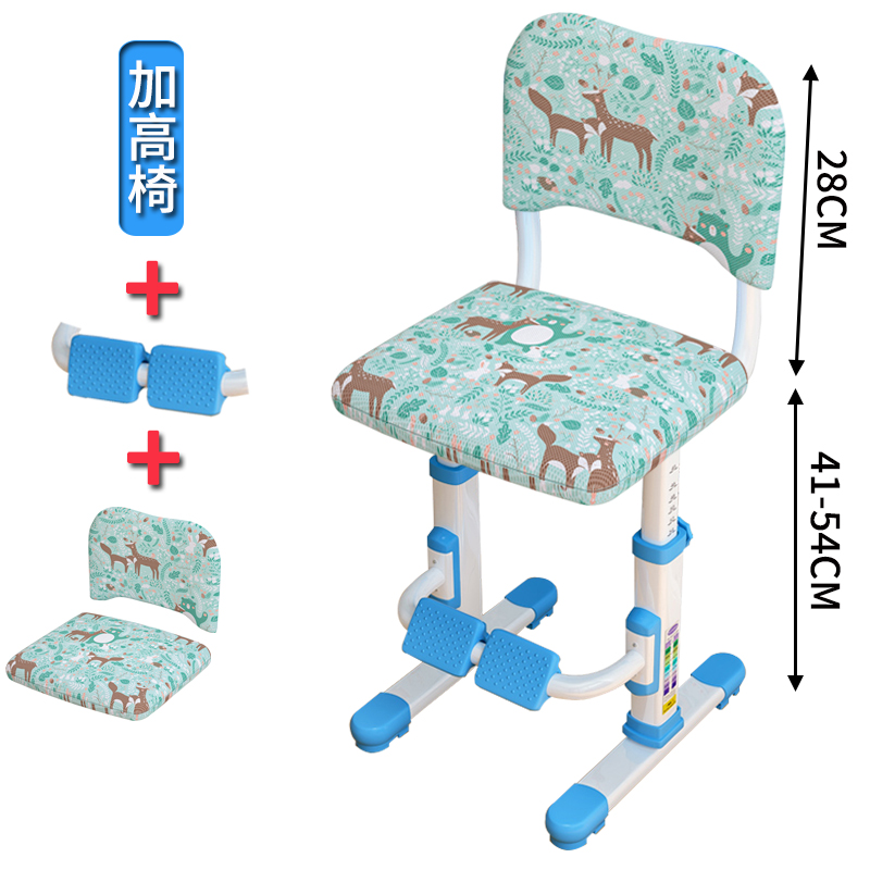 Children Learning Chair Student Writing Stool Adjustable Desk Chair Back Chair Home Desk Sitting Seat Correction