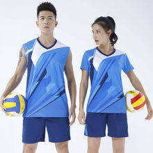 2021 women fashion volleyball suit breathable competition training team badminton suit table tennis suit graphic t shirts