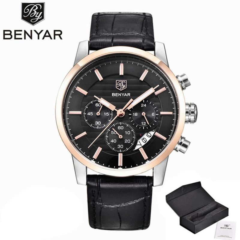 Benyar BY-5104 8