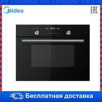 Built in electric oven grill microwave for home and kitchen Major Appliance Midea TF944EG9 BL/TF944EG9 WH