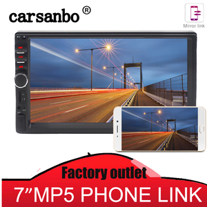 Carsanbo 2Din Car radio Coche