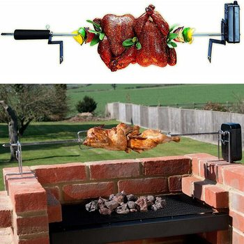 Universal Grill Rotisserie Kit Complete BBQ Kit with Spit Rod Meat Fork Electric Motor NIN668