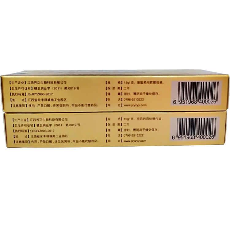 15g doğal çin tıbbı Anti bakteri krem sedef egzama merhem işleme yüksek kaliteli krem