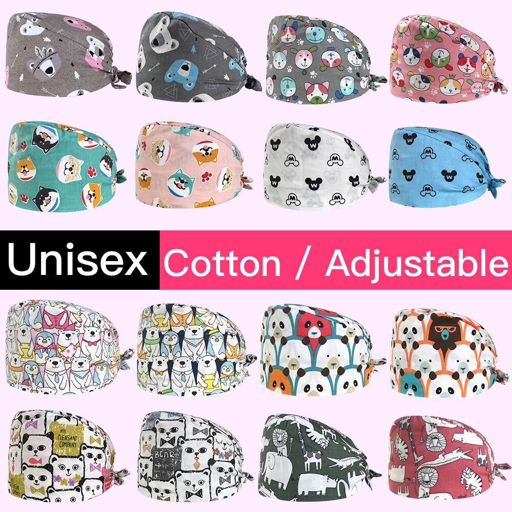 Doctor Hat Unisex Hospital Medical Working Cap Adjustable Nursing Surgery Hat