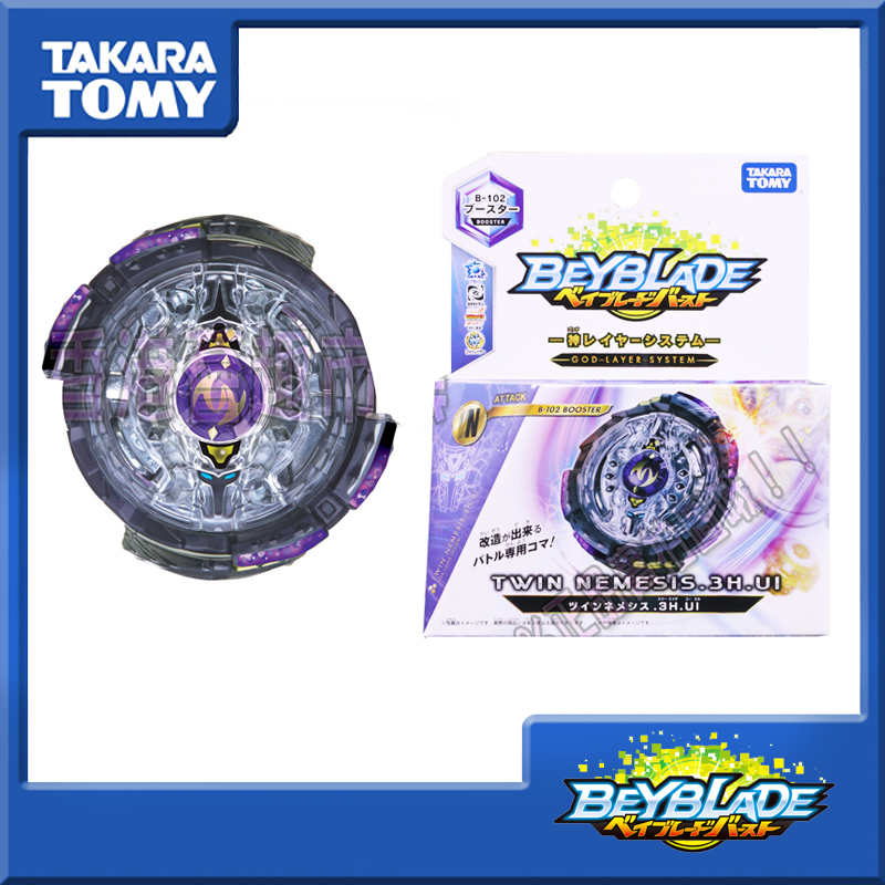 Tomy <font><b>Beyblade</b></font> Gyro Burst Toy Spinning Metal Fusion God Series <font><b>B102</b></font> For Children Gifts image
