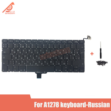 Full New A1278 Russian Laptop keyboard For Macbook Pro 13 A1278 Russian keyboard 2009 2010 2011 2012 year new for macbook pro 13 a1278 topcase palm rest keyboard backlit us uk euro eu german french danish russian spanish 2011 2012