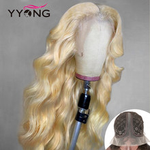YYong 6x1 Topline biondo 613 parte in pizzo parrucca per capelli umani Pre pizzicata con capelli per bambini onda del corpo Remy HD parrucca in pizzo trasparente 30in