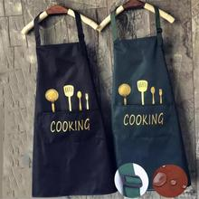 Hand Towel Apron Waterproof and Oil Stain Kitchen Cooking Apron Knife Fork Picture Polyester Adjustable Baking Clean Home Tools