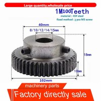 1Pcs 1mod 100 teeth Metal single gear 1modulus 100teeth for diameter 8/10/11/12/15mm shaft reduction gear|Gears|Home Improvement -