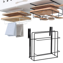 Cutting Board Frame Cutting Board Rack Kitchen Cleaning Supplies Storage Rack Wrought Iron Wall-Mounted Finishing Storage Rack