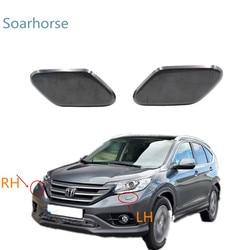 For Honda CRV CR-V 4 Euro Version 2013 2014 2015 2016 Headlight Washer spray nozzle cover headlamp washer Jet cap